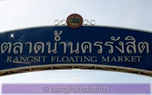 Entrata principale del mercato